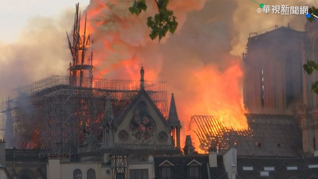 【午間搶先報】巴黎聖母院竄火 尖塔.屋頂遭燒毀   華視新聞