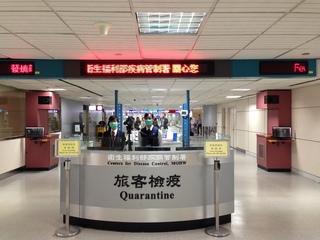 馬爾地夫爆登革熱疫情 台灣3名旅客感染