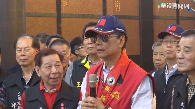 【午間搶先報】郭台銘參選2020 引發國際媒體關注 | 華視新聞