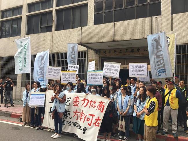 長榮勞資協調未果 預計5月啟動罷工投票 | 華視新聞
