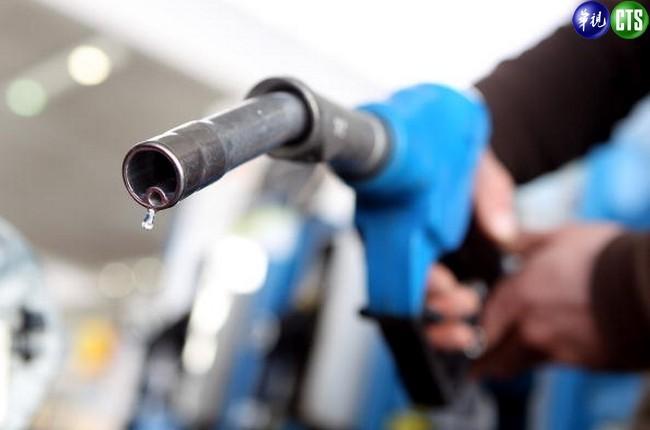 加油要快!明起汽油漲0.6元、柴油漲0.1元 | 華視新聞