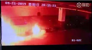 上海特斯拉自燃爆炸  官方介入調查