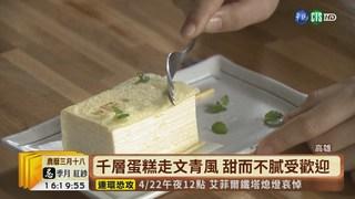 【台語新聞】高雄十大伴手禮票選 業者卯足全力!