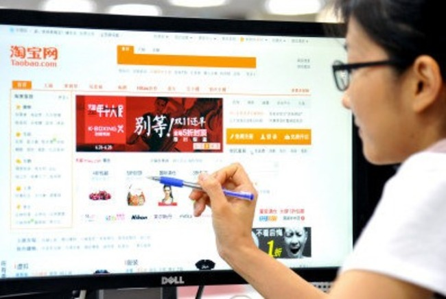 盜版品猖獗 淘寶再被美列入惡市場! | 華視新聞