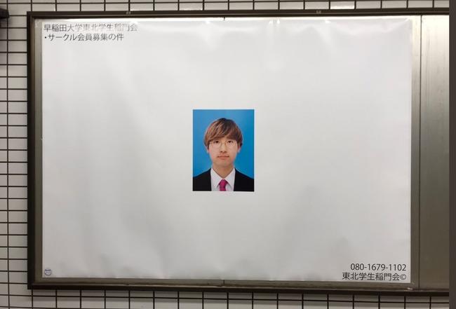 糗!欲登廣告傳錯資料 這照片被萬人看光超害羞 | 華視新聞