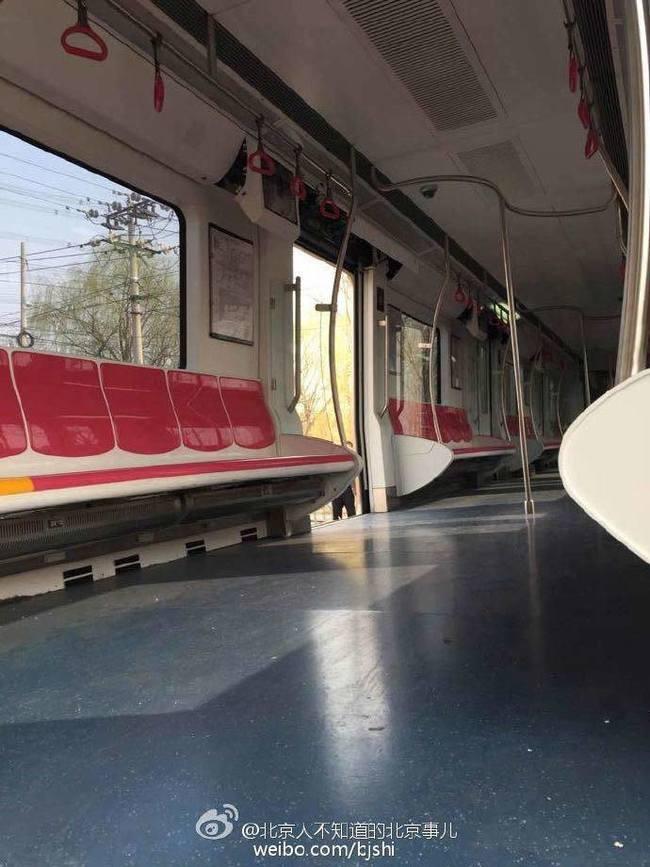 北京地鐵擬禁這4件事 違者將影響信用記錄 | 華視新聞