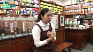【5是主角】不願中藥房消失 古承蒲承接傳統技藝
