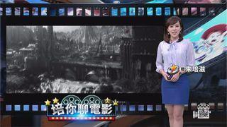 【培你聊電影】復仇者聯盟4上映 漫威宇宙影評大解析