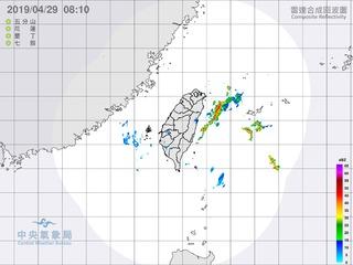 暖氣團逐漸增強 週三梅雨報到