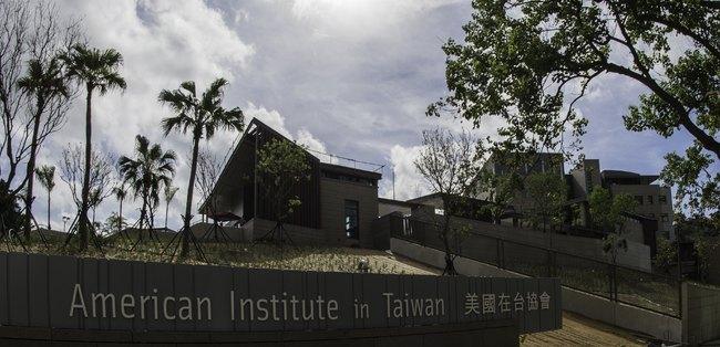 AIT告別舊館 5/6正式轉移至內湖 | 華視新聞