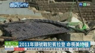 1946年南洋鯽魚引進台灣 養殖成功