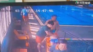 【影】頭份7歲童泳池戲水疑溺水 送醫無生命跡象