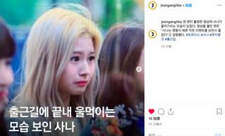 Sana遭網友爆罵痛哭 只因IG用日文「告別平成」