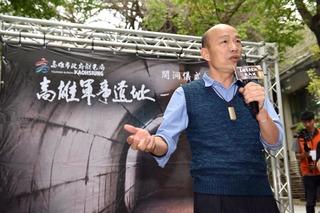 高雄自經區質詢惹議 韓國瑜:市長只是講出需求