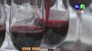 WHO最新報告 每6分鐘1人飲酒喪命