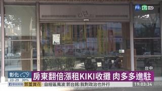 撐不下去?! 台中公益路4年出走11店