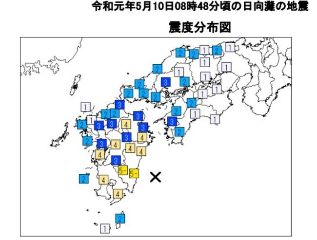 日本九州地震規模6.3  熊本.宮崎有感! | 華視新聞