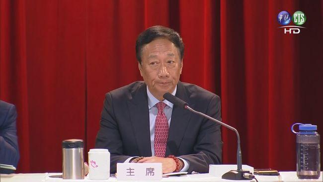 鴻海公布董事候選名單 郭台銘位列其中 | 華視新聞