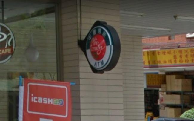 超商ATM大當機!中信銀派員處理中 | 華視新聞