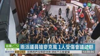 """""""逃犯條例""""修法 香港立法會爆全武行"""