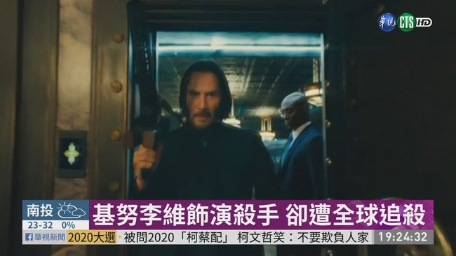 基努李維拍新片 苦練4個月武術 | 華視新聞