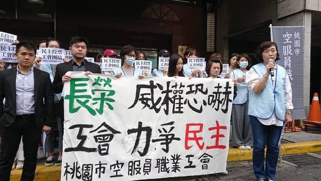 長榮罷工投票啟動 政院請華航協助支援 | 華視新聞