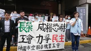 長榮罷工投票啟動 政院請華航協助支援