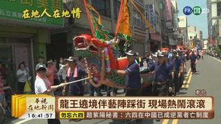 """【台語新聞】端午節下月至 鹿港""""龍王祭""""先揭序幕"""