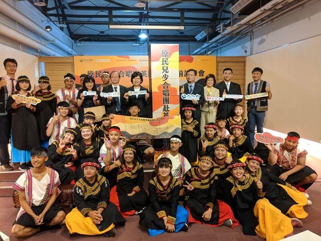 台灣之光!布農族天籟音樂 赴英國巡演   華視新聞