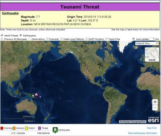 太平洋7.7大地震 美國NOAA發布海嘯威脅