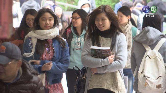 大學申請入學放榜!北藝大唯一無缺額 | 華視新聞