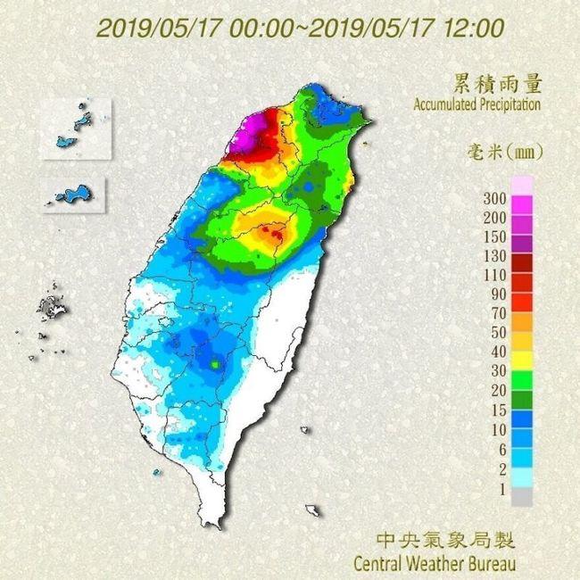 暴雨轟炸桃竹!停班停課一覽 | 華視新聞