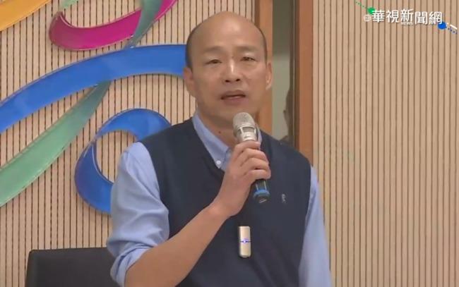 快訊》韓國瑜首度表態 願參加國民黨總統初選 | 華視新聞