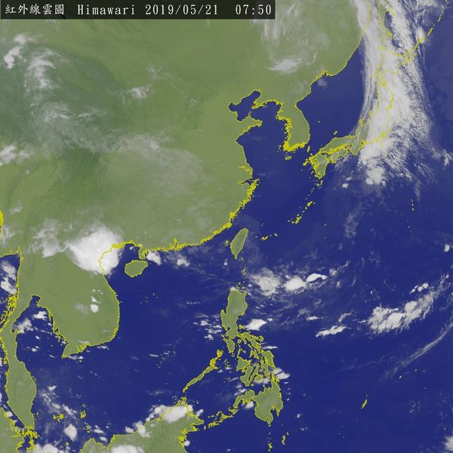 北部雨勢趨緩 中南部防局部陣雨 | 華視新聞