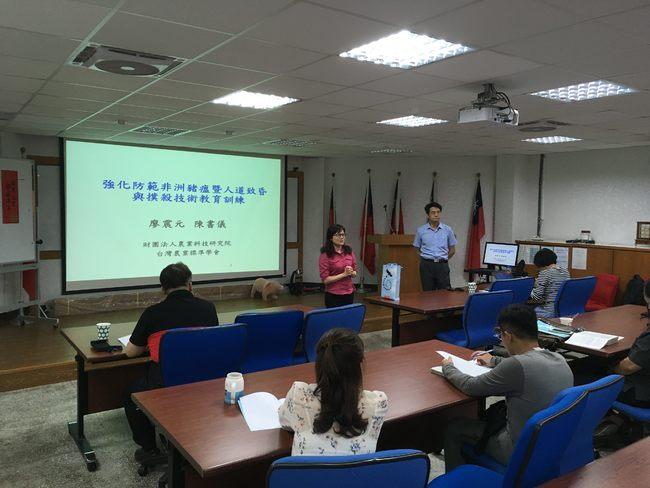 加強防堵非洲豬瘟 北市舉辦人道處理流程訓練 | 華視新聞