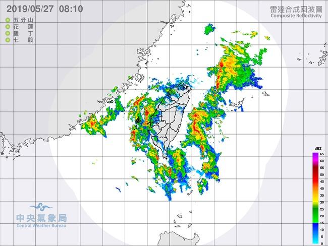 鋒前天氣不穩.留意午後陣雨 週二鋒面通過 | 華視新聞