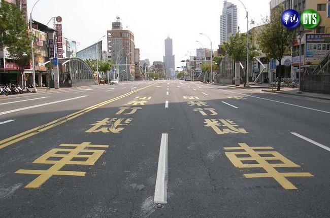 防空演習時間 13:30起「趴趴走」最高罰15萬 | 華視新聞