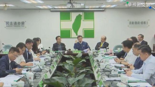 快訊/民進黨總統初選規則出爐 民調.手機各占50% | 華視新聞