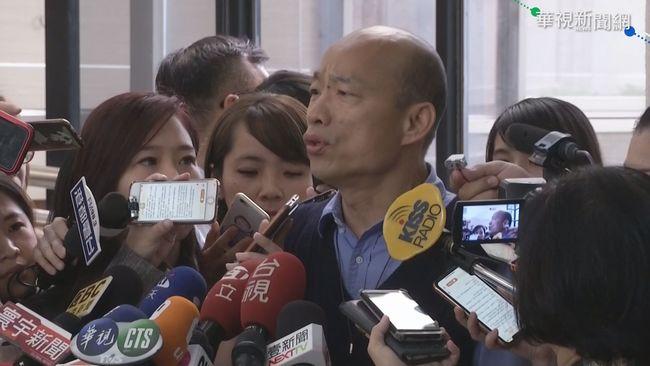 【午間搶先報】遭踢爆外遇生女 韓國瑜要告吳子嘉   華視新聞