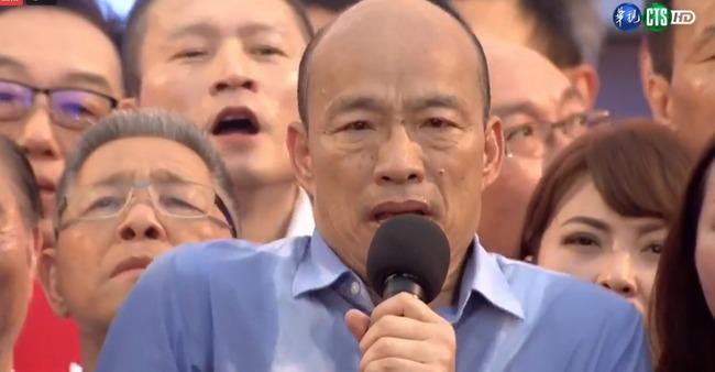 帶領群眾唱《中華民國頌》 韓國瑜:準備承擔重責 | 華視新聞