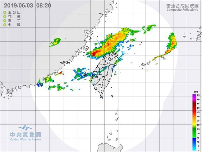 鋒面滯留北部 留意午後留意較大雨勢 | 華視新聞