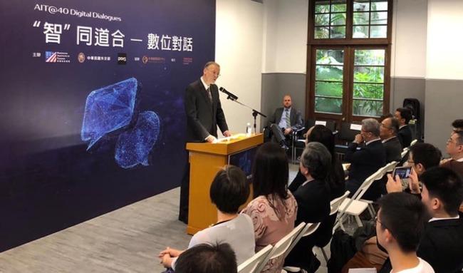 否認干預台灣總統大選 AIT:不帶任何立場 | 華視新聞