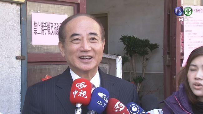 國民黨初選震撼彈 王金平宣布不參加初選 | 華視新聞