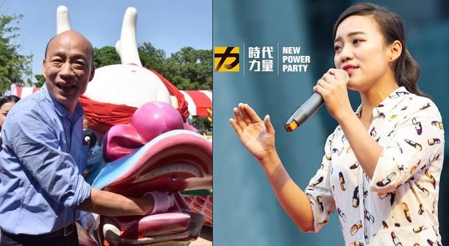 韓國瑜上任至今請假近24天 黃捷轟「高雄不需要無心市政的市長!」 | 華視新聞