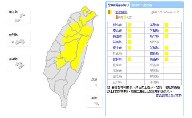 高雄飆37.5度高溫 午後12縣市大雨特報 | 華視新聞