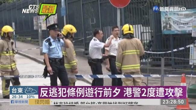 香港警車.警署 連遭汽油彈攻擊!   華視新聞