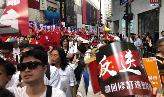 「反送中遊行」破30萬人參與 將預演包圍立法會 | 華視新聞
