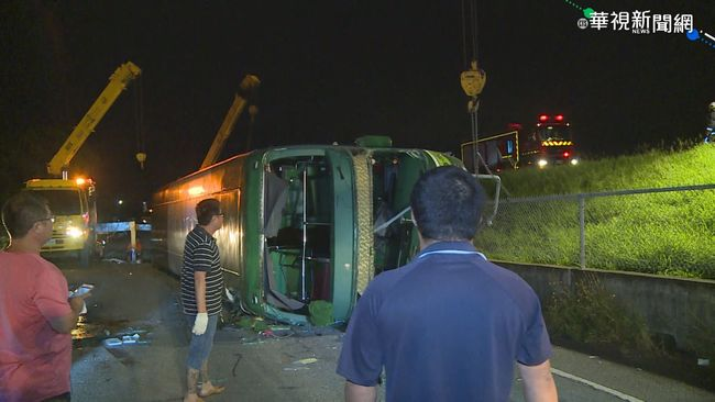 阿羅哈客運翻覆 共釀3死13傷 | 華視新聞