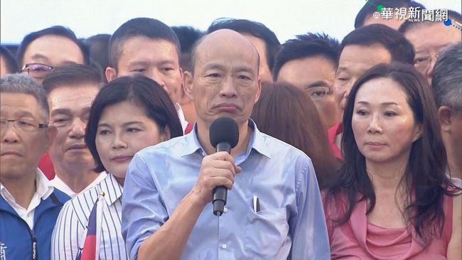 「中華民國地區」惹議 韓國瑜:純粹口誤 | 華視新聞