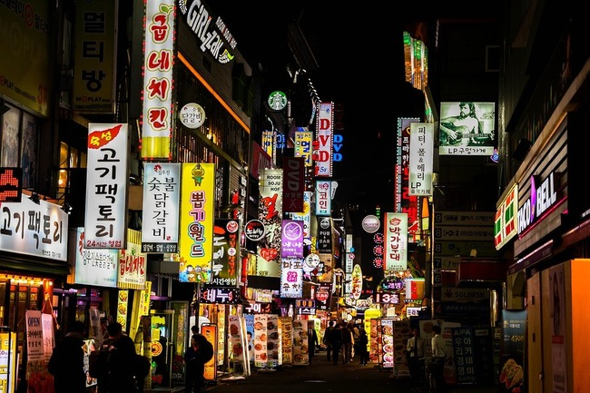 在韓外國人滯留逾6個月 7/16起強制加健保 | 華視新聞